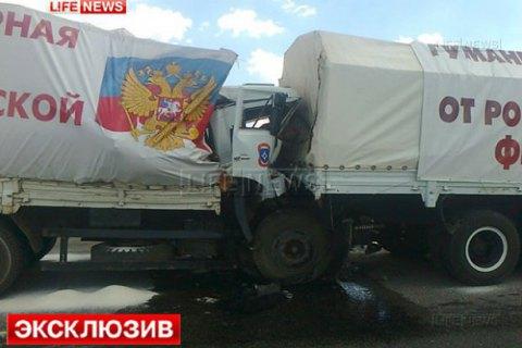 """Россия отправила очередной """"гумконвой"""" на Донбасс"""