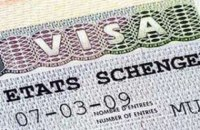Евросоюз повысил стоимость шенгенских виз до 80 евро