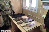 В Луганской области пресекли контрабанду четырех старинных икон в РФ