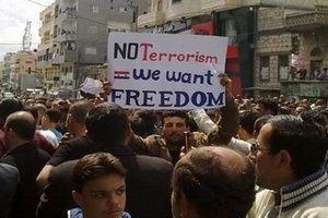 В Сирии планируются массовые протесты студентов