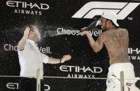 Формула-1: завершальну гонку сезону виграв Льюїс Гемілтон (оновлено)