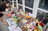 Четвертому подозреваемому в убийстве 5-летнего Кирилла Тлявова избрали меру пресечения