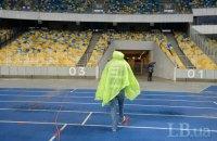 Украина хочет провести Универсиаду в 2021 или 2023 году