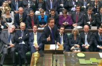 """Палата общин назначила дату голосования по соглашению о """"Брексите"""""""