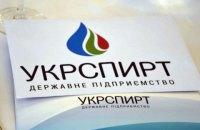 """АМКУ оштрафував """"Укрспирт"""" на 33 млн гривень"""