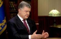 """Солідарність світу з Україною у відповідь на """"азовську атаку"""" стала холодним душем для Росії, - Порошенко"""