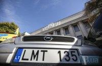 Євробляхери заблокували рух у центрі Києва