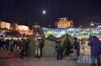 На Майдане установили две палатки
