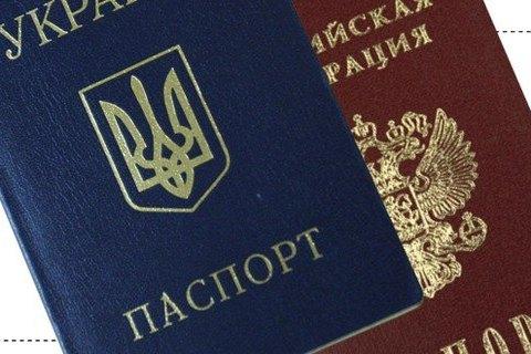 Рада включила в повестку запрет двойного гражданства