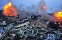Штаб АТО сообщил об обстрелах из тяжелого вооружения на Донецком направлении