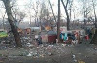 Во Львове во время нападения на табор ромов убили человека и ранили еще четверых (обновлено)