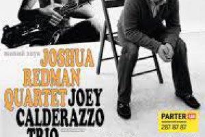В Киеве выступят знаменитые американские джазовые музыканты