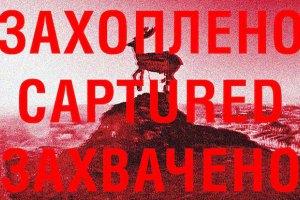 """Боевики ДНР мародерствуют в захваченном центре современного искусства """"Изоляция"""""""