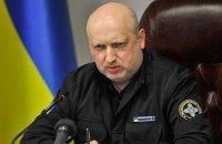 """Турчинов назвав депутатів """"співучасниками кіберзлочинів проти власної країни"""""""