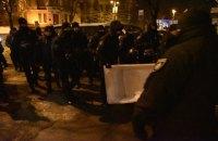 Правые радикалы в Киеве провели акцию с гробом к годовщине событий на Грушевского