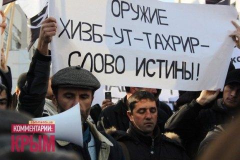 """Сімом фігурантам сімферопольської """"справи Хізб ут-Тахрір"""" продовжили арешт на три місяці"""