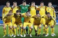 Сборная Украины сыграет с Молдавией, Латвией и Киргизией