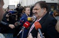 Для оборони Києва створять спецбатальйон
