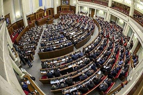Рада отменила сокращение численности прокуроров на треть