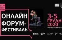 В декабре состоится онлайн-форум, посвященный искусству людей с инвалидностью