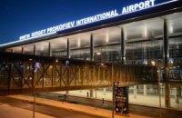Колесников похвастался донецким аэропортом