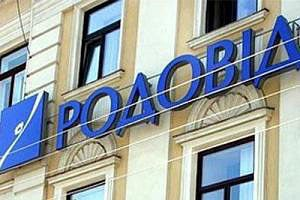 МВД заявило об аресте 284 млн гривен, украденных из Родовид Банка