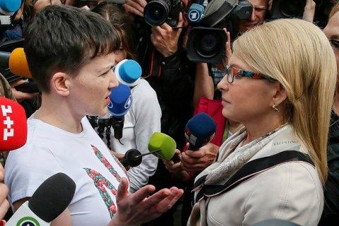"""""""Батьківщина"""" відхрестилася від дій Савченко"""