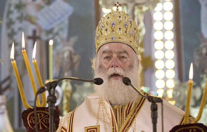 Патриарх Александрии и всей Африки Феодор II