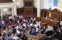 Верховна Рада сьогодні розгляне законопроекти про ТСК і самоврядування