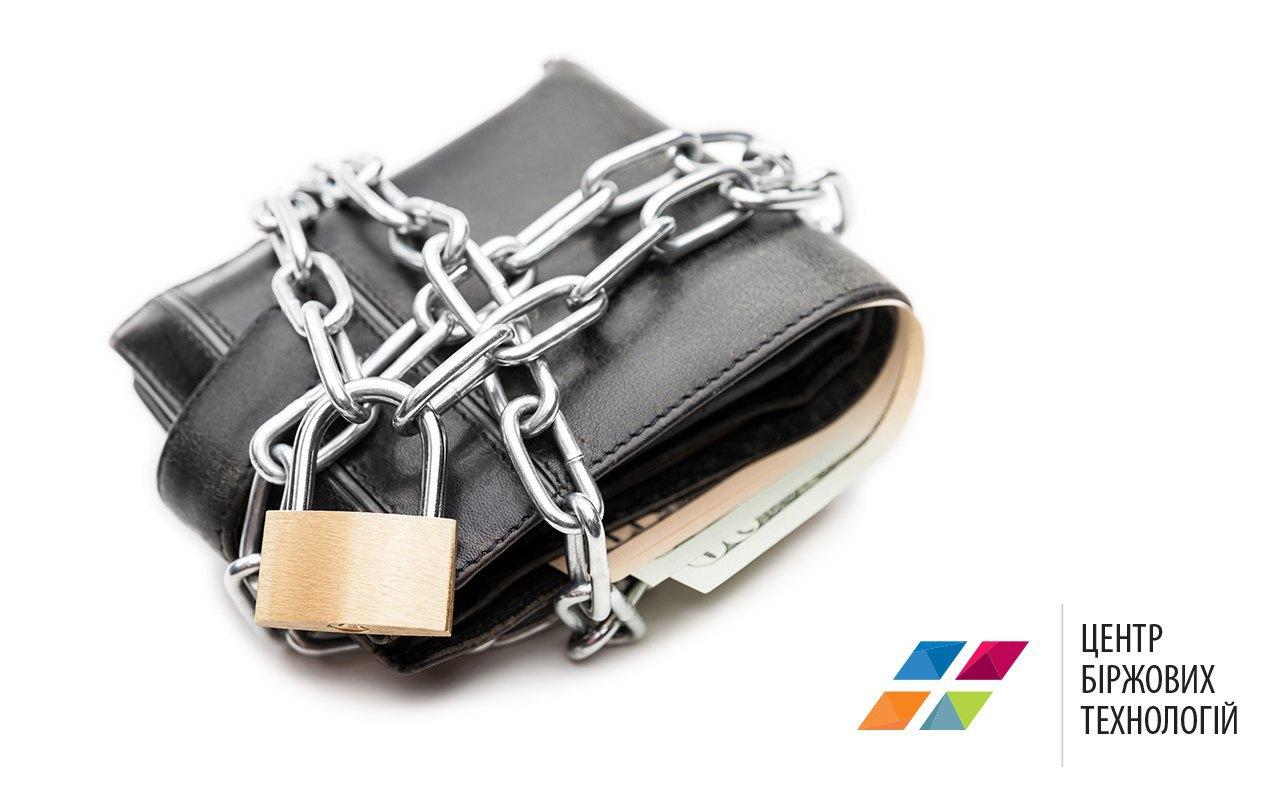 Страховка депозита помогает трейдерам избавиться от страха потери денег.