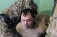 ФСБ заявила о задержании украинского шпиона
