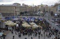 Коменданта палаточного городка на Майдане посадили на подписку о невыезде