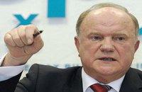 Зюганов обвинил Путина в сговоре с США