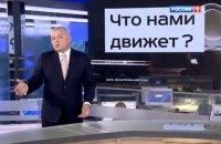 Львиная доля мощнейших ударов российских пропагандистов приходится на Украину, - американские СМИ