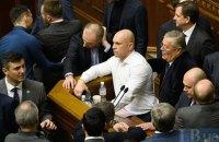 Проти нардепа Киви відкрили справу за відмову спростувати наклеп на Катерину Гандзюк