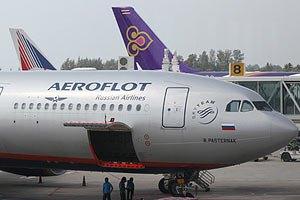 """Кабмин запретил рейсы """"Аэрофлота"""" и """"Трансаэро"""" в Украину"""
