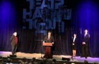 Порошенко взяв участь у церемонії відкриття Театру на Подолі (оновлено)