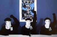 Баскская ЕТА прекратила существование