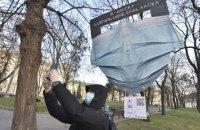 В Україні за добу коронавірус діагностували у 678 осіб
