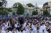ОПЗЖ устроила митинг возле Рады против введения рынка земли