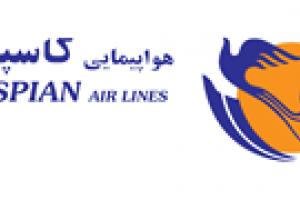 Разбившийся в Иране самолет эксплуатировался 15 лет