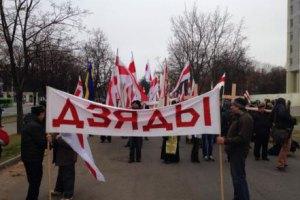 В Минске проходит акция памяти жертв репрессий