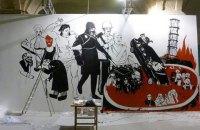 Бойкот «Мистецького Арсенала»: хроники противостояния