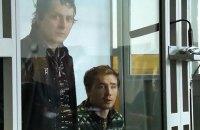 """Осужденные к девяти годам пособники """"Новороссии ТВ"""" пойдут на обмен"""