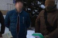 В Киевской области майор полиции задержан при получении 5 тыс. гривен взятки