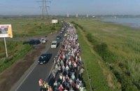 Московський патріархат в Одесі влаштував багатолюдну хресну ходу, заблокувавши рух на Об'їзній дорозі