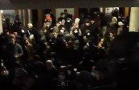 В Житомире штурмом взяли здание облгосадминистрации (трансляция)