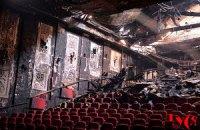 "КМДА затвердила реконструкцію кінотеатру ""Жовтень"" за 53 млн гривень"