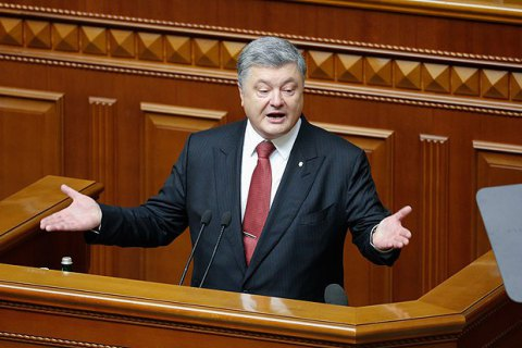 Порошенко призвал Раду ускорить процедуры для регистрации нового законодательного проекта обантикоррупционном суде