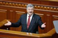 Порошенко призвал Раду ускорить процедуры для регистрации нового законопроекта об антикоррупционном суде